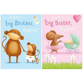Big Brother / Sister Gift Card Image