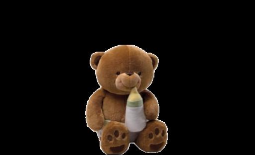 Cuddly Bear Cub by Gund