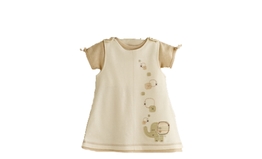 Sleepy Safari  Girls Body Pinafore